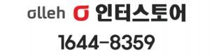상담전화1644-8359